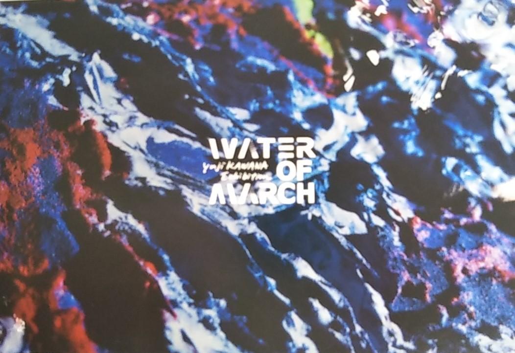 河名 祐二 個展「三月の水」